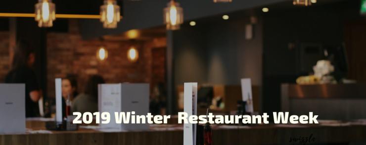 Metropolitan Washington Winter Restaurant Week 2019 offers $22 brunch and lunch, and $35 dinner menus