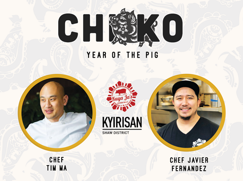 Chiko will host chef-driven brunches for Chinse Year of the Pig festivities. Chef Tim Ma and Chef Javier Fernandez will be on hand