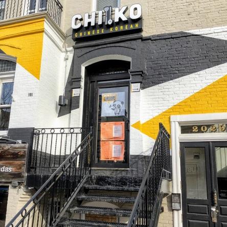 Chiko opens in Dupont Circle, Washington, DC